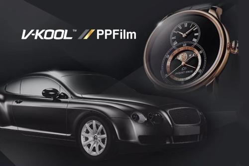 威固V-KOOL/ PPFilm怎么样?尊耀威固,世界名表般经典隽永