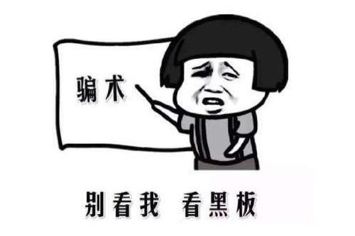 """重庆汽车贴膜:""""揭秘""""隐形车衣的骗局"""