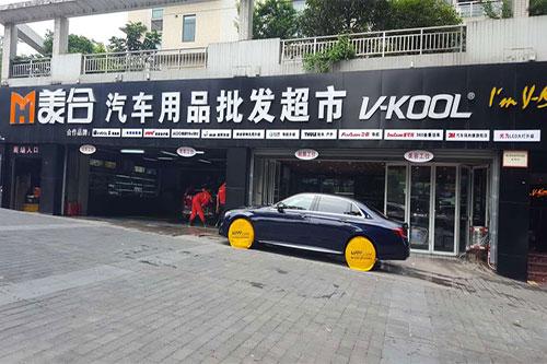 奔驰E300L全车贴UPPF隐形车衣效