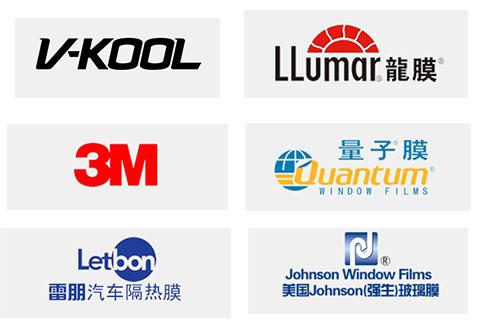 2018年汽车贴膜十大品牌对比汽车贴膜价格表