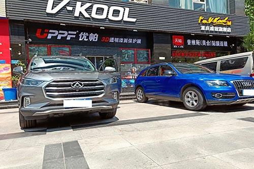 <b>上海大通D90普维斯7095+2590</b>
