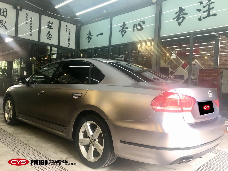 大众帕萨特电光金属钛金车身改色贴膜